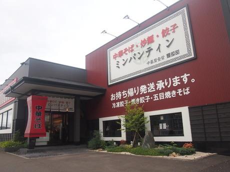 <土日祝は時給50円UP>ミンパンティン中野店 ホールスタッフ大募集!